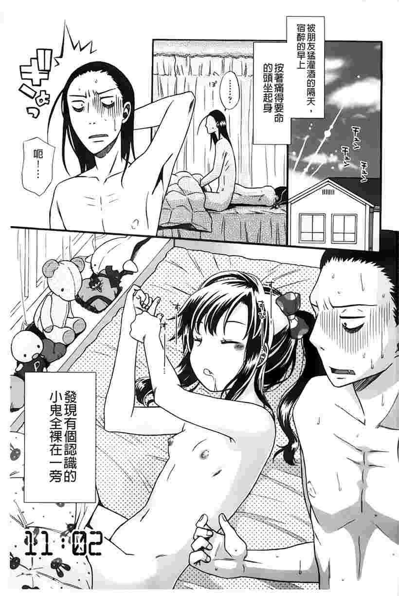 日本少女漫画之严母 sweetguy漫画无马赛克