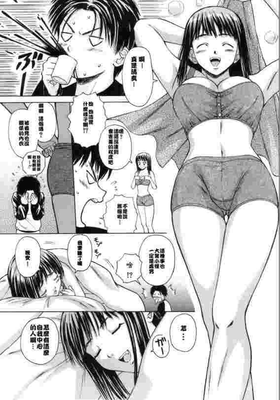 邪恶少女漫画大全时间术游池 时间定格泳池禁止术