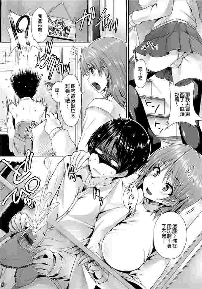 邪恶少女漫画不翻页库 动漫少女19禁漫画露bb